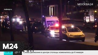 Смотреть видео Авария в Люблине унесла жизнь одного человека - Москва 24 онлайн