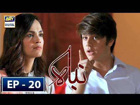 Nibah - Episode 20 - 25th May 2018 - ARY Digital Drama