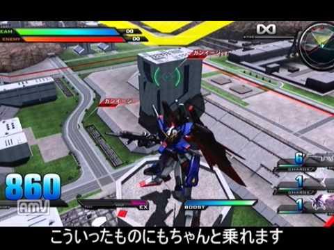 PS3 EXVS ニュータイプ研究所の...