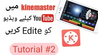 Download - E5 solution in Urdu/Hindi video, thtip com