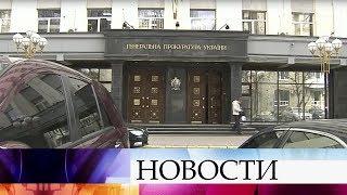 На Украине киевские судьи подали иск на Петра Порошенко в Генпрокуратуру.