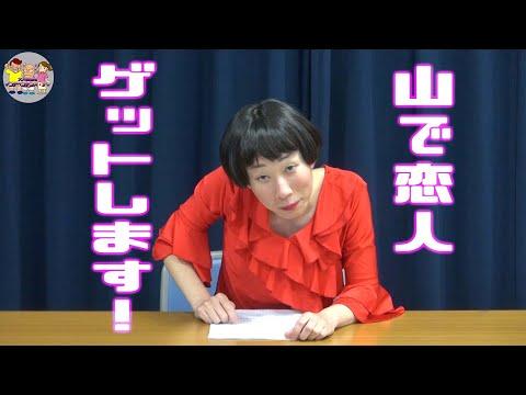 【大川ID】2020年12月⑥過去動画 寺ちゃんがインディー芸人を紹介!<後編>