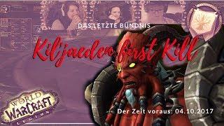 World of Warcraft ToS hc Kil'jaeden FIRST KILL