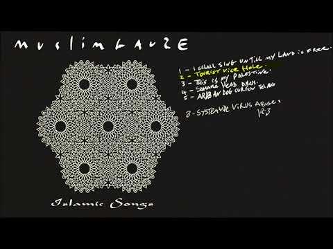 Muslimgauze – Izlamic Songs (2013) [FULL ALBUM]
