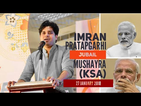 Imran Pratapgarhi Jubail (KSA) New Full Mushaira 27 January  2018