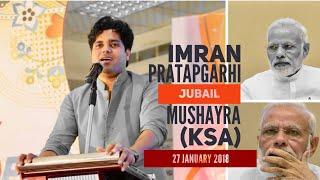 Imran Pratapgarhi Jubail (KSA) New Full Mushaira 27 January  2018