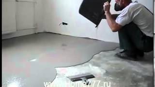 Наливные полы видео урок