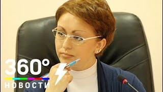 Уволенная саратовская чиновница задекларировала доход более двух млн рублей