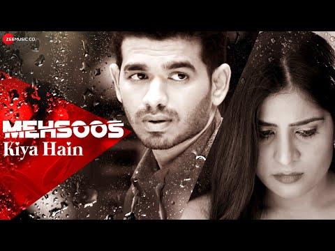Mehsoos Kiya Hain - Official Music Video | Sangeeta Meena & Sajid Bubere | Souvik Kabi