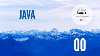 Уроки Java с нуля 2017 - 00
