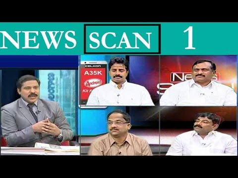 Reorganization Bill Being Prolonged | Ministers Transfers Between States | News Scan 1 : TV5 News