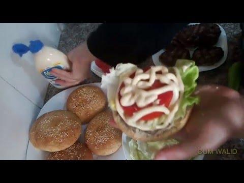 شهيوات ام وليد احلى همبرغر و خبز الهمبرغر
