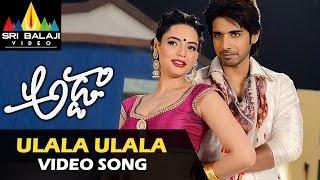 Adda Video Songs | Ullala Ulala Video Song | Sushanth, Shanvi | Sri Balaji Video