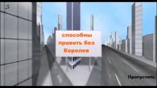 Презентация строительной Компании ООО