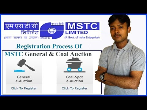 MSTC Registration Process For General & Coal Spot e-Auction