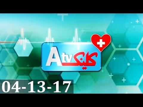 ATV Clinic - 13 April 2017   ATV