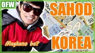 SAHOD SA SOUTH KOREA   FACTORY WORKER   SALARY COMPUTATION