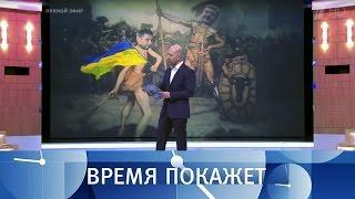 Демократия по-украински. Время покажет. Выпуск от20.03.2017