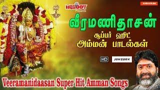 veeramanidasan-amman-super-hit-songs-aadi-maasam-tamil-god-songs