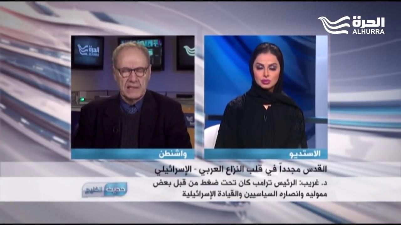 الكاتب الإماراتي أحمد إبراهيم على قناة الحرّة حول قرار ترامب الأخير بنقل السفارة الأمريكية إلى القدس