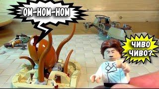 Ура! Лего! Играемся! - ПОБЕГ ИЗ ПУСТЫНИ - Лего Звездные Войны