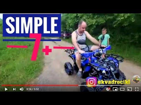 Квадроцикл Simple 7+/Комфорт и безопасность в одном транспорте/