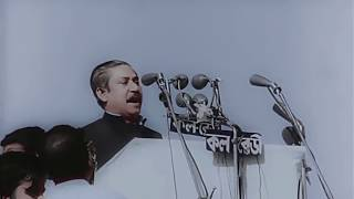 7 March Speech of Bangabandhu