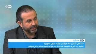 فراس قصاص : المعارضة السورية تصنع عوائق ذاتية