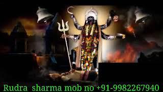 Free V@Shikaran Vashikaran specialist baba Ji @((+91-9982267940))@