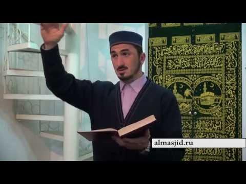 Исламские имена
