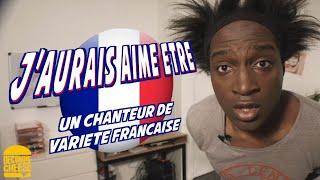 KAMINI - J'aurais aimé être un chanteur de Variété Française - Deconne Cheese