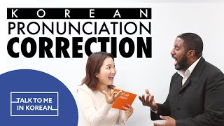 Korean Pronunciation Coaching!