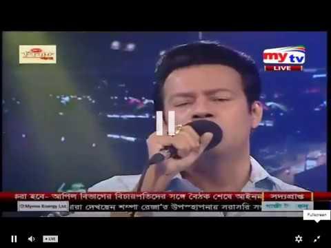 অনেক বেদনা ভরা আমার এ জীবন ।।  Onek Bedona Vora Amar A Jibon Song By S D Rubel