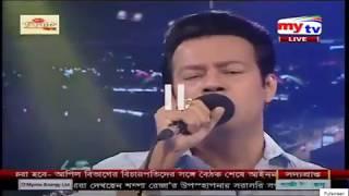 Download Video অনেক বেদনা ভরা আমার এ জীবন ।।  Onek bedona vora amar a jibon song by S D Rubel MP3 3GP MP4