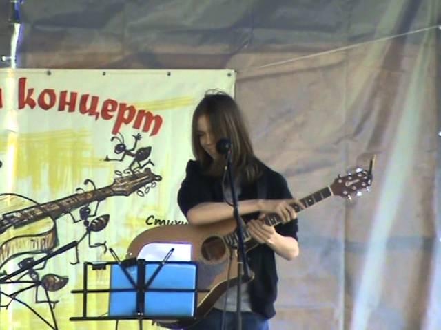 Лесной Концерт 2015 Часть 5