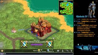 Warlords IV: Heroes of Etheria (part 2)