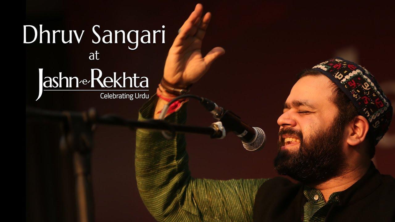 dhruv sangari songs
