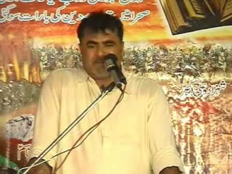 Zakir Nasir Abbas Noutak in Kot Musa Khan Sargodha 28th March 2012 Part 2 Travel Video
