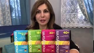 Ирина Агибалова рассказывает о средстве для похудения Модельформ