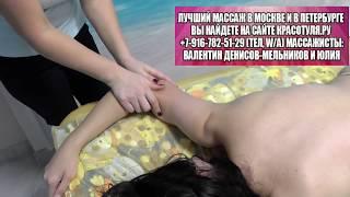Красивое тело женщины в домашних условиях. Массаж на дому. Целлюлитный массаж с выездом к клиентке