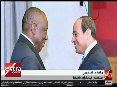 غرفة الأخبار | الرئيس السيسي يؤكد على أهمية العلاقة بين قارة إفريقيا وشركائها الدوليين