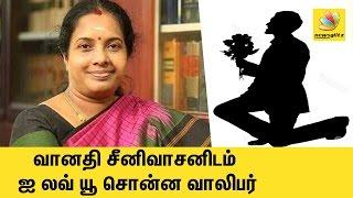 Youth Proposes to BJP Vanathi Srinivasan at Modi's Birthday Celebration | Latest Tamil News