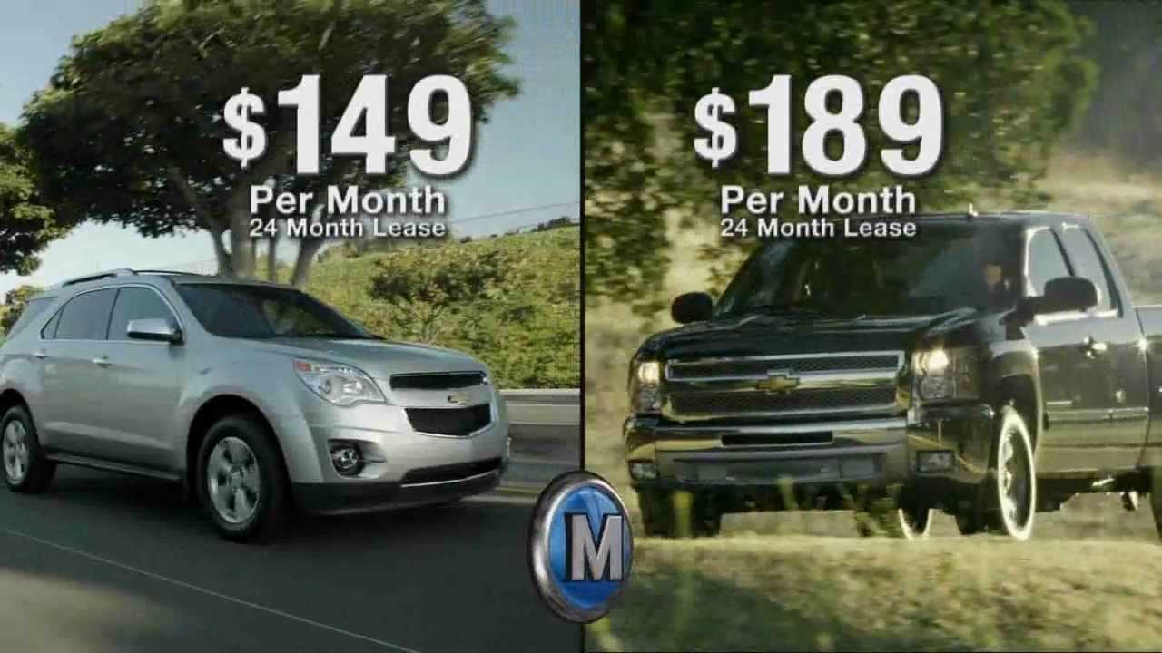 $149 Equinox / $189 Silverado   McCluskey Chevrolet In The Kings Automall