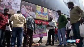 Rajini Murugan, Kathakali, Gethu and Tharai Thappattai up for release on Pongal