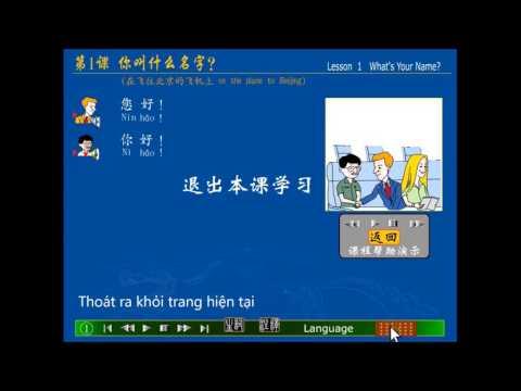 标准汉语 - biaozhun hanyu