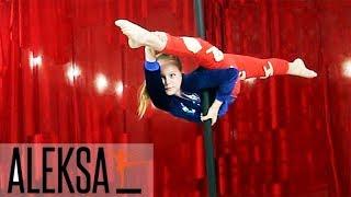 видео Pole Dance, воздушная гимнастика, танец, женский фитнес