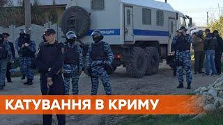 Путин проговорился. Европейский суд принял иск Украины о пытках в оккупированном Крыму