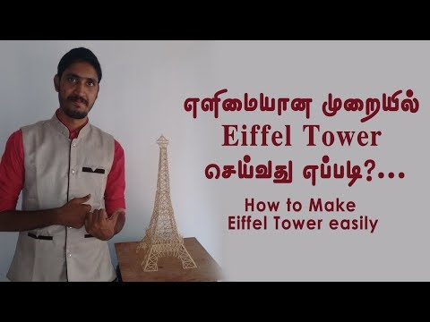 How To Make An Eiffel Tower Easily With Sticks