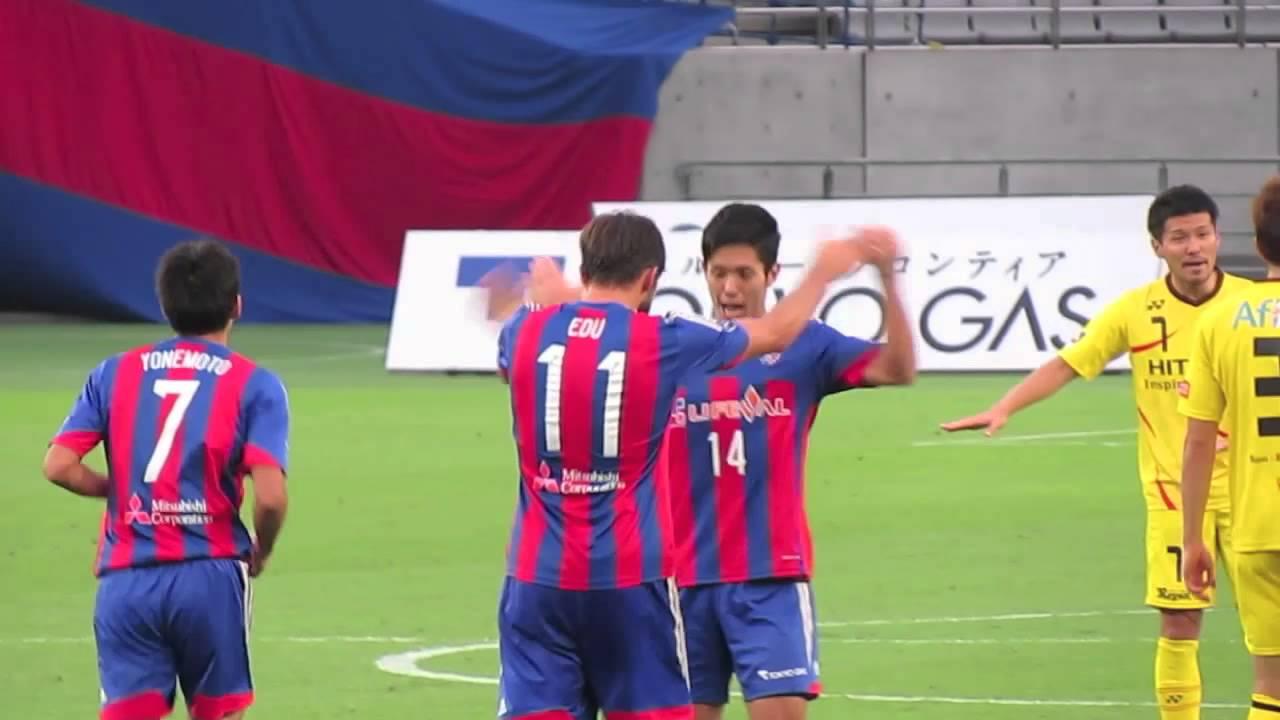 9/27 FC東京vs柏レイソル エドゥーさんの久しぶりのゴール - YouTube