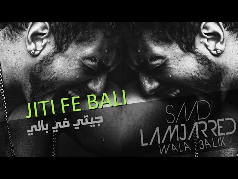 Saad Lamjarred - Jiti Fi Bali (Official Audio) | سعد لمجرد - جيتي في بالي